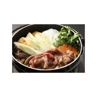 ふるさと納税 エゾ鹿もも肉スライス すき焼き・しゃぶしゃぶ用【600g】 北海道白糠町