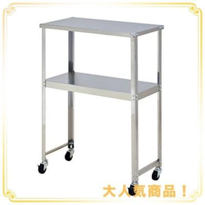 キャスター 付き ステンレス 製 スリム キッチン 作業台 約 幅60 奥行30 高さ85 cm 2段 ラック 日本製
