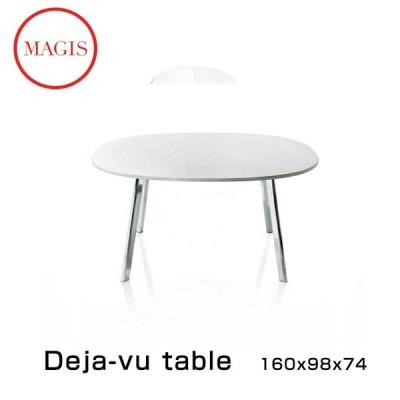 Deja-vu Table TV839  160×98 デジャヴ テ?ブル (天板:ホワイト 脚:ポリッシュ)代引き不可「NF」