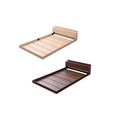 ベッド シングル ローベッド 低い フロアベッド 木製 北欧 高級 宮付き 枕元 棚 携帯 スマホ メガネ リモコン ラック コンセント 充電 おしゃれ モダン すのこ