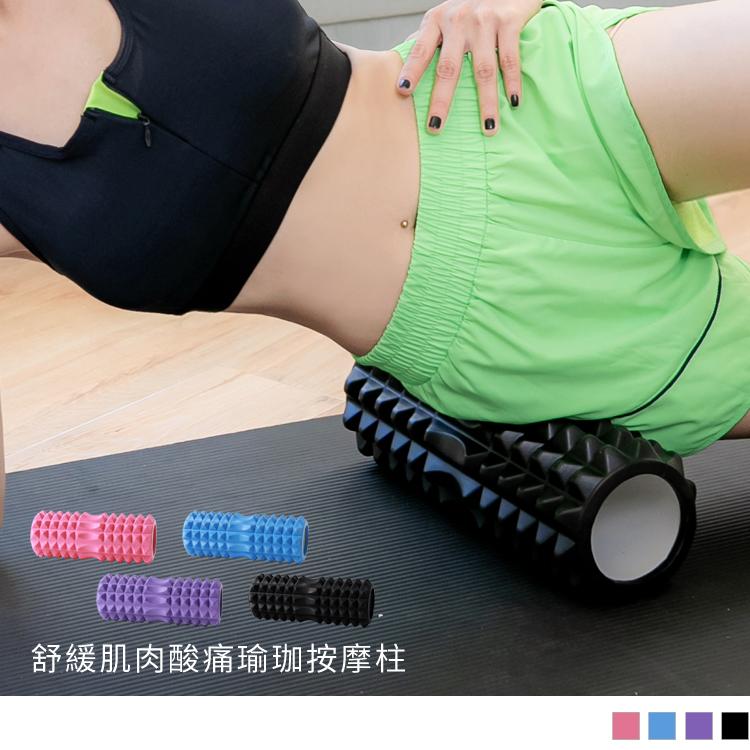 瑜珈按摩滾筒健身柱