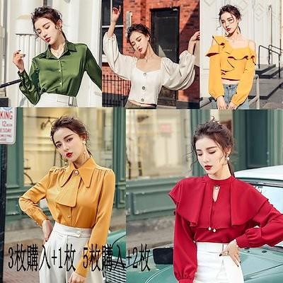 春夏の上着 韓国ファッション 優雅である 着瘦せ効果 着回しが上手 通勤 街をぶらつく 旅に出る 高級感 2色送料無料