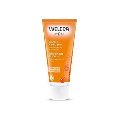 WELEDA(ヴェレダ) ヒッポファン フルーティハンドクリーム(さらっとした付け心地・日中のハンドケアに) フルーティな香り 50mL