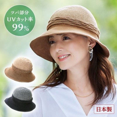 帽子 ハット 日よけ帽子 日除け帽子 UVハット UVカット帽子 ツバ付 レディース 紫外線対策 日焼け防止 おしゃれ サイズ調節可能  やわらか絹のツバ広UVハット