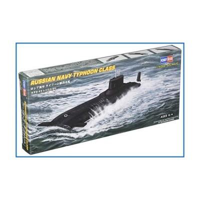 ホビーボス 1/700 潜水艦 ロシア海軍タイフーン級潜水艇[並行輸入品]