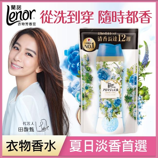 Lenor蘭諾衣物芳香豆青蘋甜麝香 455ml