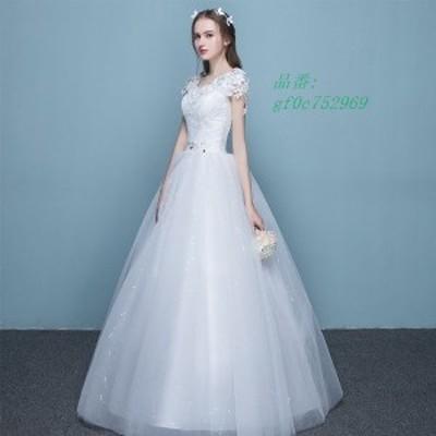ウェディングドレス レディース 花嫁 二次会 Vネック ドレス 撮影用 プリンセスドレス 締め上げタイプ ロングドレス 結婚式