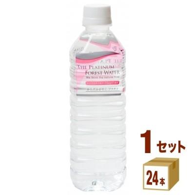 奥長良川名水 プラチナフォレストウォーター 500ml×24本×1ケース (24本)