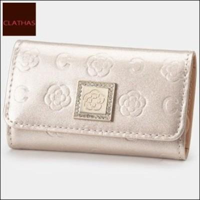 キーケース ベティキーケース クレイサス CLATHAS  ベージュロゼ 財布 ブラ