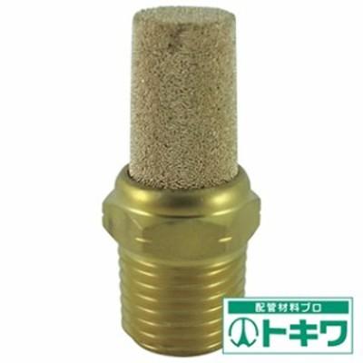 チヨダ サイレンサーブラスCSBタイプ R1/4 CSB-02 ( 3269833 )
