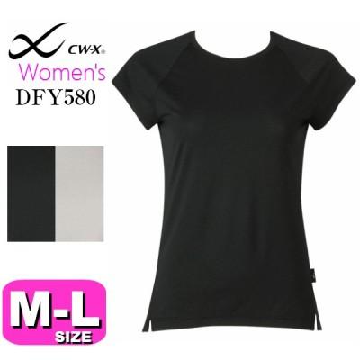 ワコール wacoal cw-x cwxメール便発送可 DFY580 アウター トップ Tシャツ 半袖 (女性用/レディース) ML