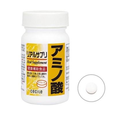 リアルサプリ アミノ酸 M(ボトル)|2760-410963