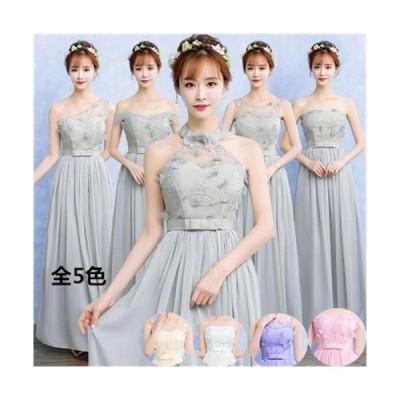 ブライズメイド服 花嫁 ウェディングドレス 花嫁の介添えドレス ロングドレス プリンセスドレス 花嫁の結婚式 5タイプ選択可 da230c0c0m2