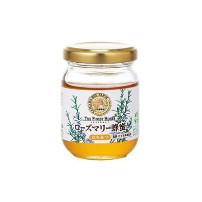 山田養蜂場 ローズマリー蜂蜜 1kg TW1010103543