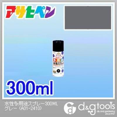 アサヒペン 水性多用途スプレー グレー 300ml