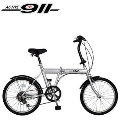 ミムゴ ACTIVE911 FDB206S ノーパンク折りたたみ自転車 折り畳み 折畳み 6段変速 シルバー MG-G206N