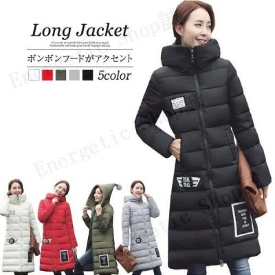 レディース アウター ロングジャケット 中綿 長袖 ワッペン フード ダブルジップ 5色