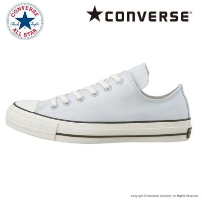 コンバース [セール] CONVERSE スニーカー メンズ/レディース オールスター 100 カラーズ OX アイスグレイ 抗菌