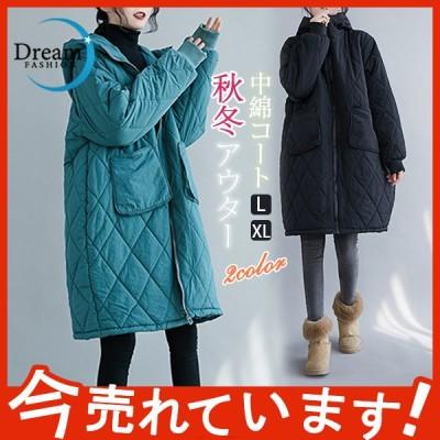 フード付 ロングコート 中綿ジャケット ロング丈 膝上 コートフード付き 防寒 もこもこ あったか 上品 中綿ジャケット 冬服 暖かい
