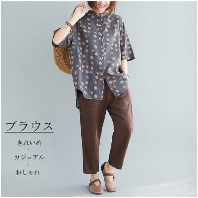 ブラウス レディース シャツ ゆったり体型カバー 大きいサイズ ロングブラウス 無地 五分袖 30代 40代