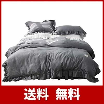 IMINOARU アンティーク風 掛け布団カバー 寝具カバー4点セット 布団カバー ベッドスカート 枕カバー2枚 フリル付き 無地 ホワイト グレー