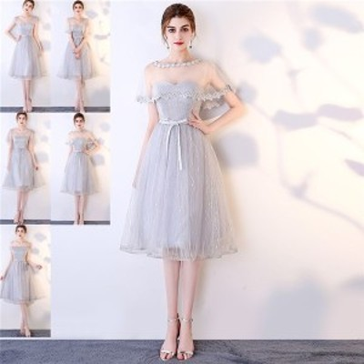 5タイプ XS~2XL パーティードレス ミモレ丈ドレス ブライドメイド 結婚式 成人式 花嫁ドレス 大きいサイズ ドレス 20代 30代 二次会