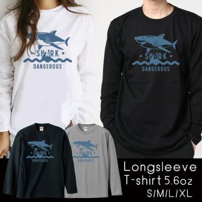 Tシャツ ロンT 長袖 メンズ 男女兼用 サメ 鮫 シャーク ロゴ 海 生物 メンズファッション ロングTシャツ