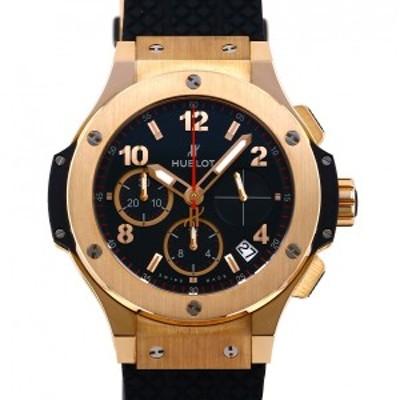 ウブロ HUBLOT ビッグバン ゴールド ベゼルダイヤ 341.PX.130.RX ブラック文字盤 新品 腕時計 メンズ (W201653)
