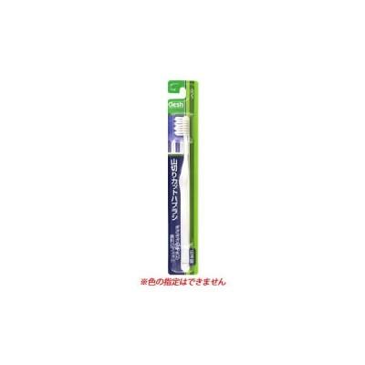 Clesh クレシュ 山切りカット ハブラシ ふつう (1本) 歯ブラシ