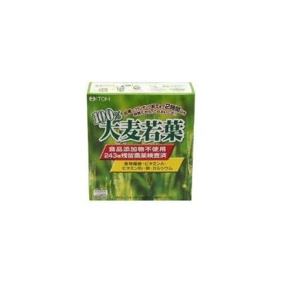 【ポイント1倍】井藤漢方 大麦若葉100% 100g