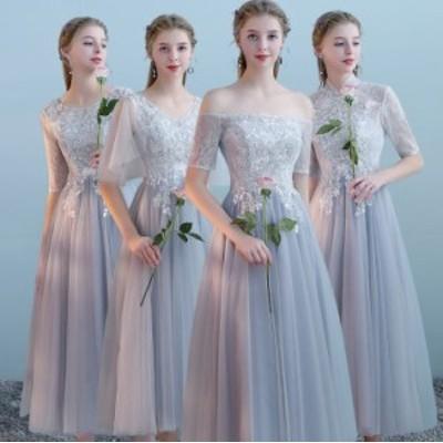 ナイトドレス ワンピース 上品 クオリティー ミモレ丈 体型カバー aライン 食事会 お呼ばれドレス 結婚式 二次会 4タイプ グレー色