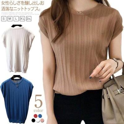 サマ-ニット Tシャツ 半袖 ドルマンスリーブ レディース ラウンドネック トップス シンプル 薄手 夏服 大きいサイズ