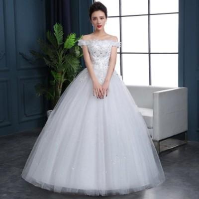 結婚式 披露宴 ウエディングドレス ブライダル ブライズメイド プリンセス 純白 安い 可愛い フェミニン ドレス ロング