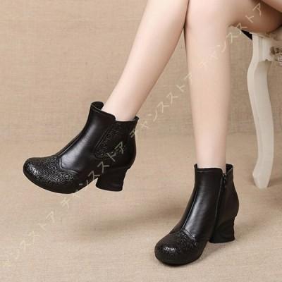 ブーツ レディース 型押し ショットブーツ サイドジッパー ブーティ 太めヒール 黒 ブラウン 汚し加工ブーツ ママブーツ 6センチ ヴィンテージ感 防寒 婦人靴