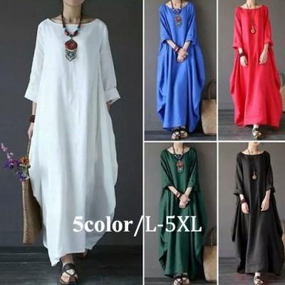 Z307 レディース ロング丈 半袖 ワンピース ゆったり 韓国ファッション 大きいサイズ 綿麻 Uネック 無地 シンプル 体型カバー エレガント