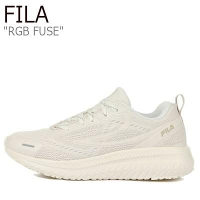 フィラ スニーカー FILA メンズ レディース RGB FUSE ヒューズ BEIGE ベージュ 1RM01259-920 シューズ