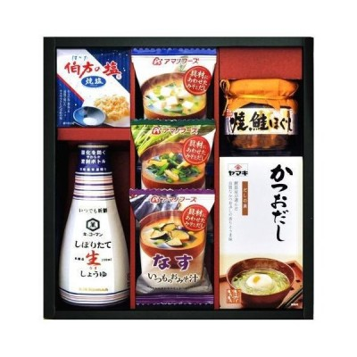内祝い 内祝 お返し アマノ フリーズドライ 味噌汁 調味料 ギフト セット キッコーマン 醤油 詰め合わせ EF-25 (12)