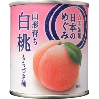 日本のめぐみ 山形育ち 白桃 もちづき種 (215g)