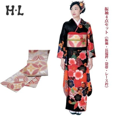 振袖4点セット(振袖・長襦袢・袋帯・レース衿) ブランド H・L(アッシュエル) No.13