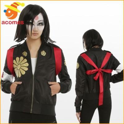 スーサイドスクワッド コスプレ カタナ ジャケット ハロウィン コスチューム 衣装 ジュニアサイズ 限定モデル
