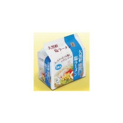 5箱まで1個口 大黒食品 大黒軒 塩ラーメン 袋麺 5食入×6パック [ケース販売] [送料無料対象外]