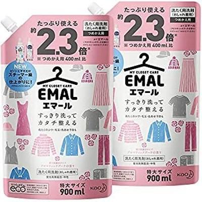 まとめ買いエマール(EMAL)洗濯洗剤 液体 アロマティックブーケの香り 詰め替え900ml*2個