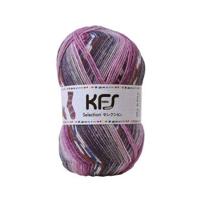 毛糸 Opal-オパール- セレクション KFS131.紫キャベツ/パープル系マルチカラー (M)_b1j