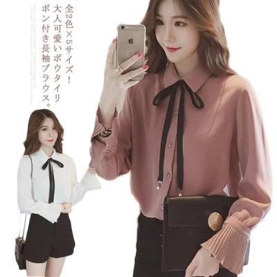 全2色×5サイズ!リボン付き 長袖シャツ シャツ とろみシャツ レディース シフォンシャツ ブラウス トップス 長袖 ロングスリーブ オフィス 通勤