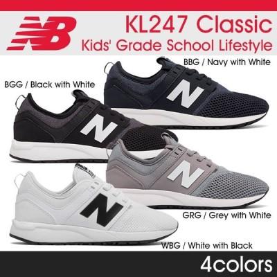 ニューバランス スニーカー レディース キッズ New Balance KL247 ギフト プレゼント