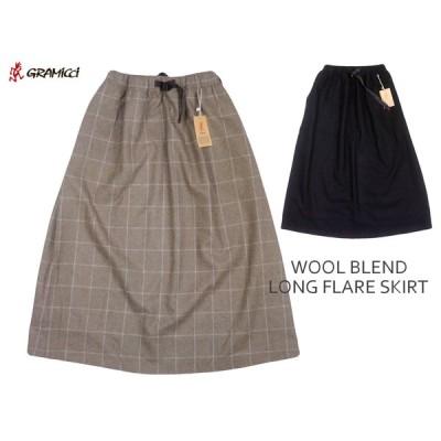 GRAMICCI グラミチ ウィメンズ WOOL BLEND LONG FLARE SKIRT ウールブレンド ロングフレアースカート GLSK-19F014