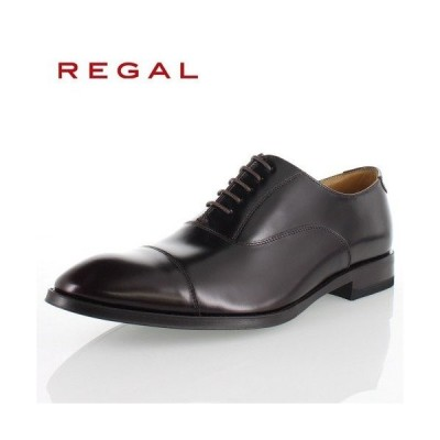 リーガル 靴 REGAL メンズ ビジネスシューズ 811R AL ダークブラウン ストレートチップ 内羽根式 紳士靴 日本製 2E 本革
