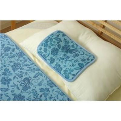 ds-2062589 冷感 置き枕/寝具 【プリント 約20cm×30cm】 洗える 低反発 接触冷感 〔寝室〕 (ds2062589)