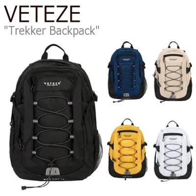 ベテゼ リュックサック VETEZE メンズ レディース Trekker Backpack トレッカー バックパック BLACK NAVY BEIGE YELLOW WHITE 19VTZBAC005/6/7/8/9 バッグ
