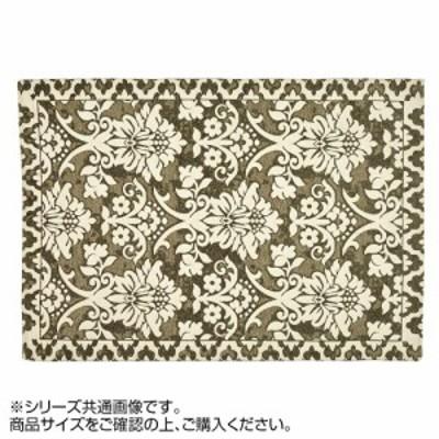 ゴブランシェニールマット サマヤ 約45×75cm 270071200